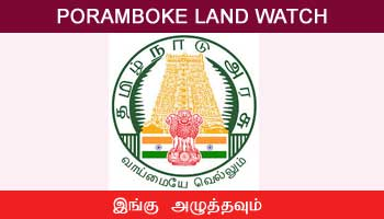 Kayalpatnam Poramboke Land Watch
